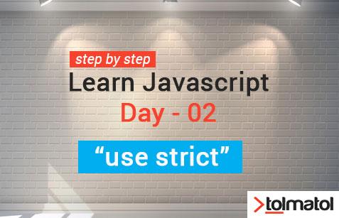 Javascript tutoria - Tolmatol